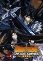 [Anime] Lost Canvas en anime - Page 13 Vpbv1310