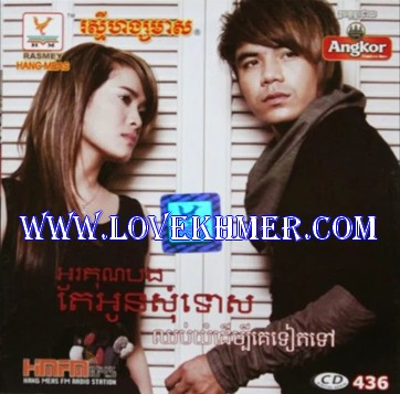RHM CD Vol 436 Ppp10