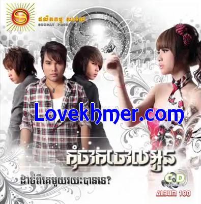 SD CD Vol 108 Sans_t10