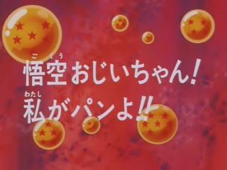 Dragon Ball Z : Épisodes 289-290-291 289110