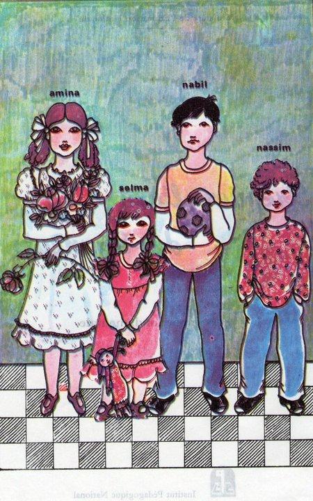 صوراشياء من ذكريات الطفولة  18068310