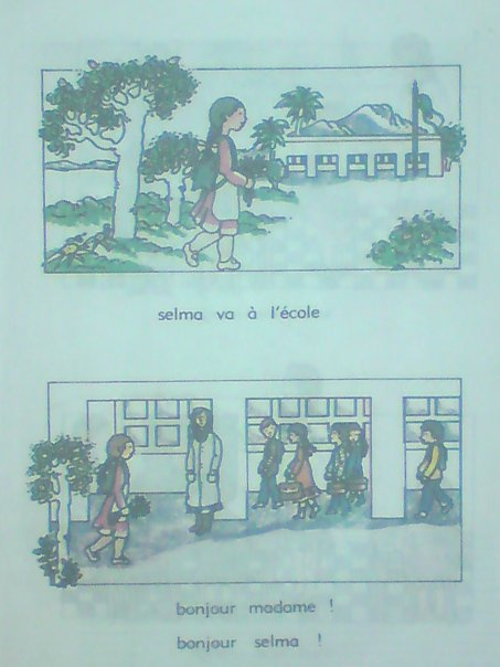 صوراشياء من ذكريات الطفولة  18373910