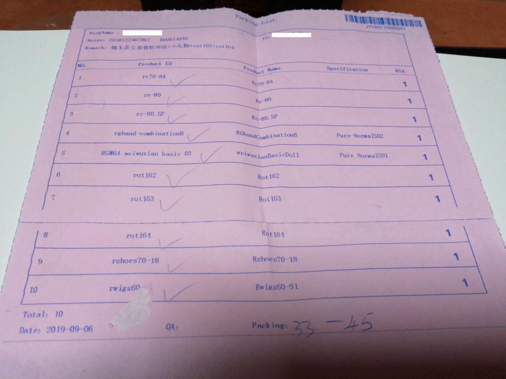 [Vendu] Ringdoll Wei WuXian & Lan WangJi  [Ne pas supprimer] Img_2053
