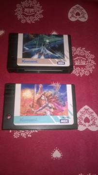 [ESTIM] Jeux cartouche MSX Nemesi10