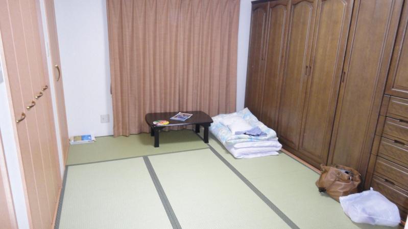 Le plus beau voyage de ma vie... __ 神戸・日本 Dsc00214