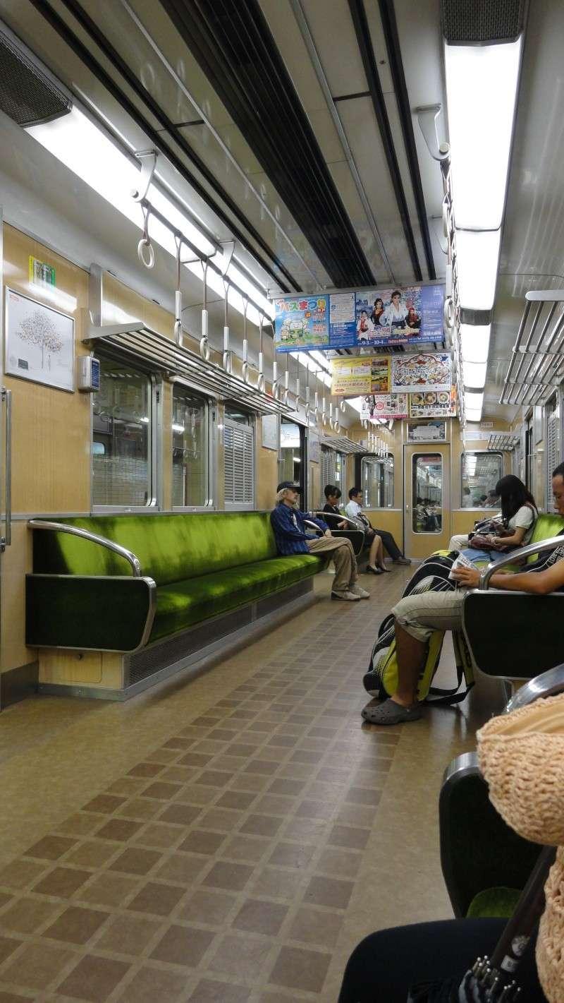 Le plus beau voyage de ma vie... __ 神戸・日本 Dsc00215