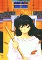 Maison Ikkoku - Juliette je t'aime Kyoko110