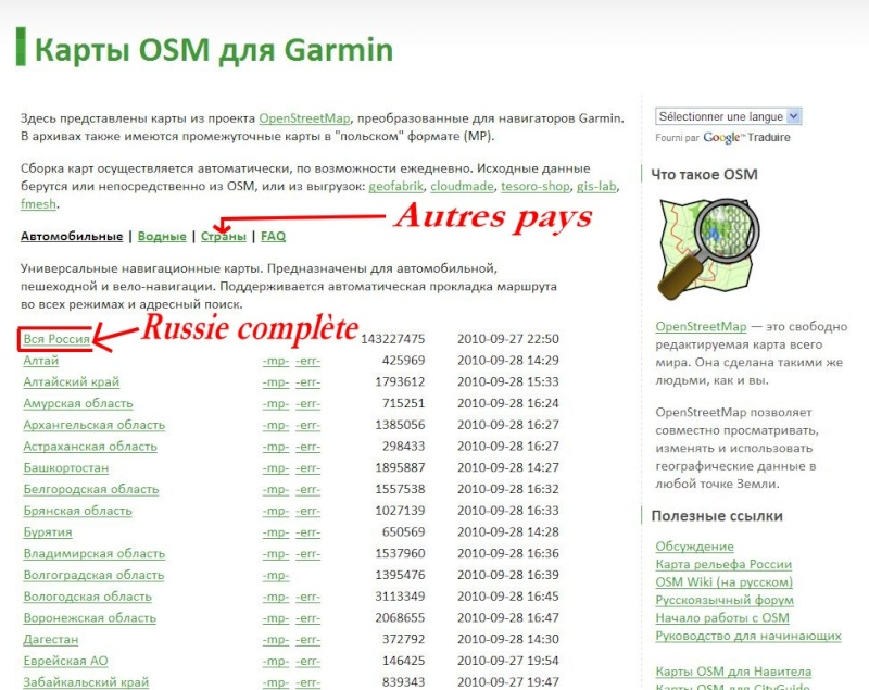 MAPSOURCE et Google Earth - Page 2 Ru0110