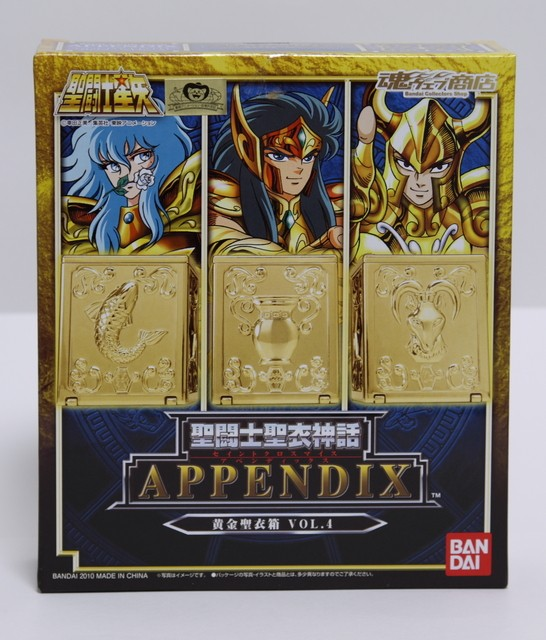 Appendix Gold Cloth Box Vol.4 (Octobre 2010) Append14