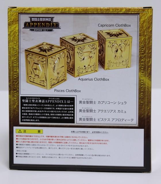 Appendix Gold Cloth Box Vol.4 (Octobre 2010) Append15