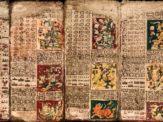 Códice Dresde revelaría un tesoro maya Dresde10