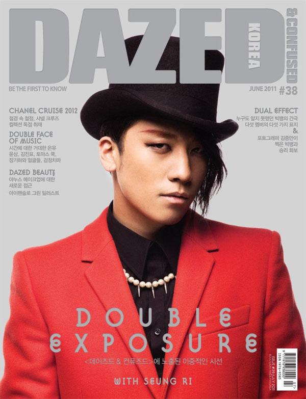 """Big Bang fait un photoshoot pour la couverture du magasine """"DAZED"""" Bb-310"""