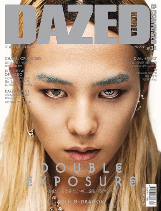 """Big Bang fait un photoshoot pour la couverture du magasine """"DAZED"""" Bb-410"""