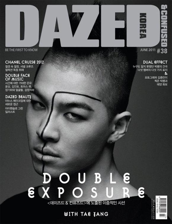 """Big Bang fait un photoshoot pour la couverture du magasine """"DAZED"""" Bb-510"""
