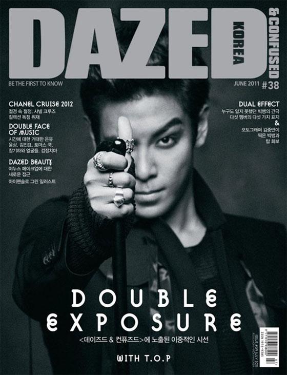 """Big Bang fait un photoshoot pour la couverture du magasine """"DAZED"""" Bb10"""
