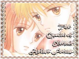 Abilitazione del mese di Gennaio/Febbraio Shoujo19