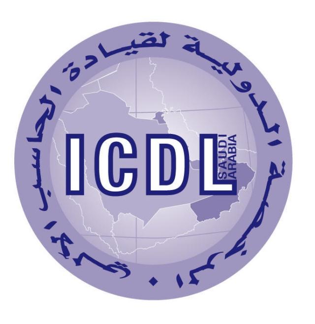 كورس لتعلم الرخصة الدولية لقيادة الحاسب الآلي ICDL شرح كامل بالعربي والامتحانات (منقول) Icdl-210