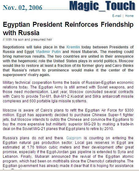 الصين : الحكومة المصرية بدأت الانتاج المشترك لجى اف 17 بعدما اشترت 48 واحدة والصين تصدر المدفع بلز 4 - صفحة 6 0_mosk11