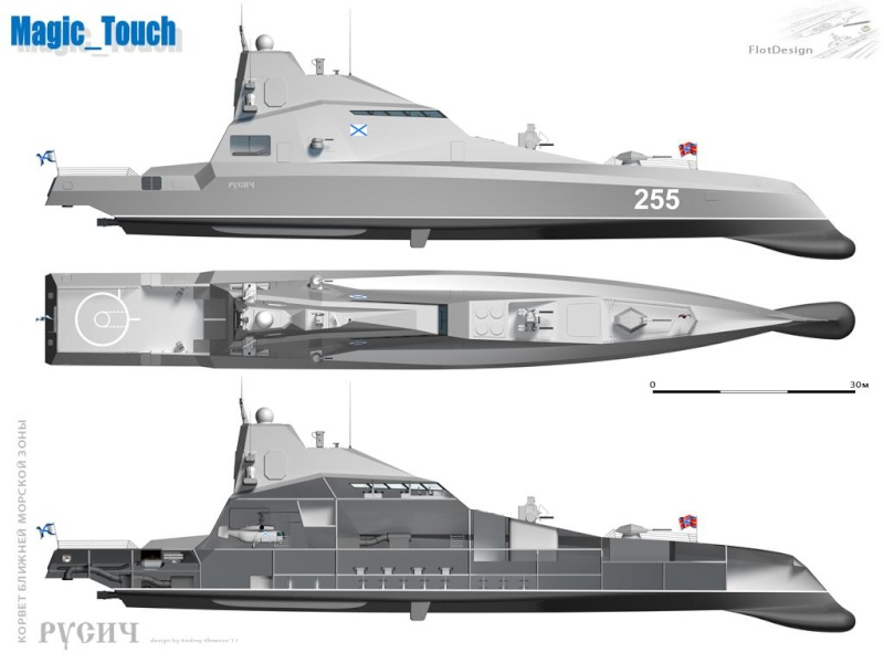 Russian Navy: Status & News #1 - Page 7 1_2410