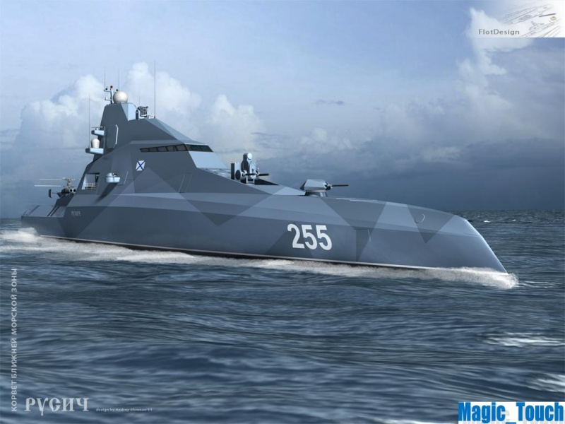 Russian Navy: Status & News #1 - Page 7 4_2710