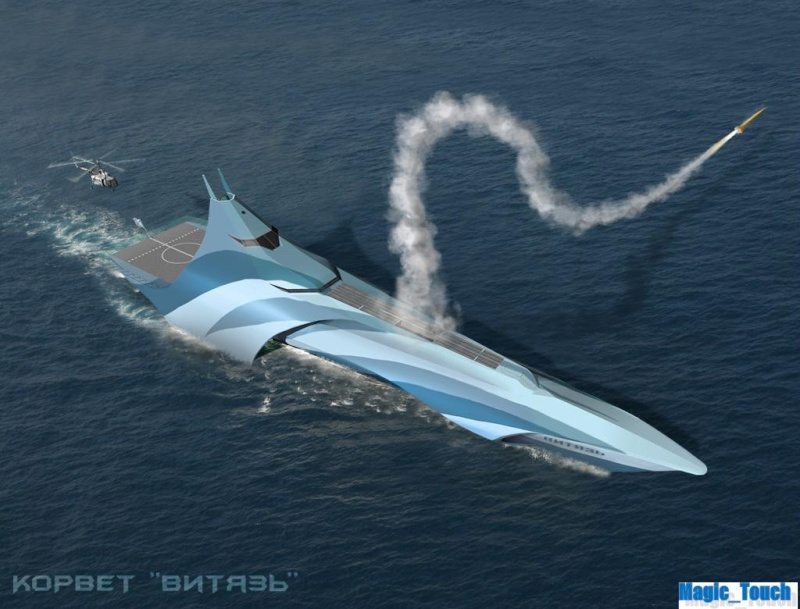 Russian Navy: Status & News #1 - Page 7 Vitaz_10
