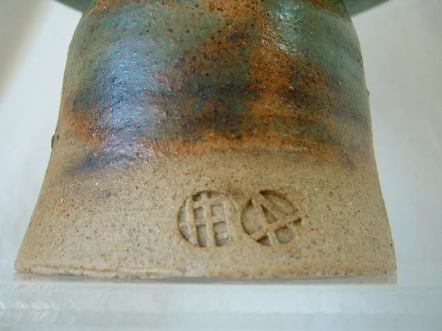 Aller Pottery? Allan Peacey?  00416