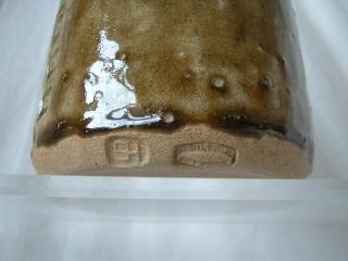 Sylvia Hardaker, Kenilworth Pottery 00514