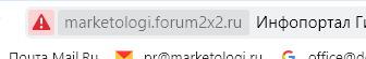 Что такое PWA-приложение форума? Image_12