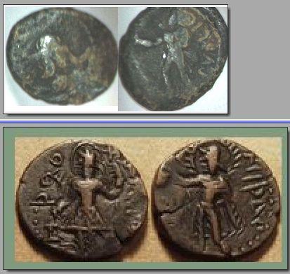 Tetradrachme de bronze (KUJULA KADPHISES ?) Omni3310