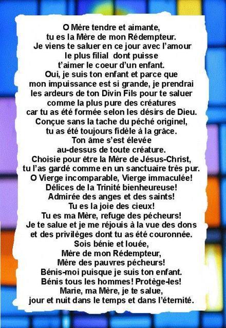 """"""" 31 Mai = 31ème Prière """" Mois de Marie offrons à notre Maman du ciel une petite couronne """" Priare13"""