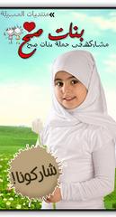 منتديات المسيله - شبكة سيدى عامر 0210