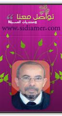 منتديات المسيلة -شبكة سيدي عامر 0410
