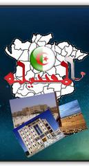 منتديات المسيلة -شبكة سيدي عامر 0510
