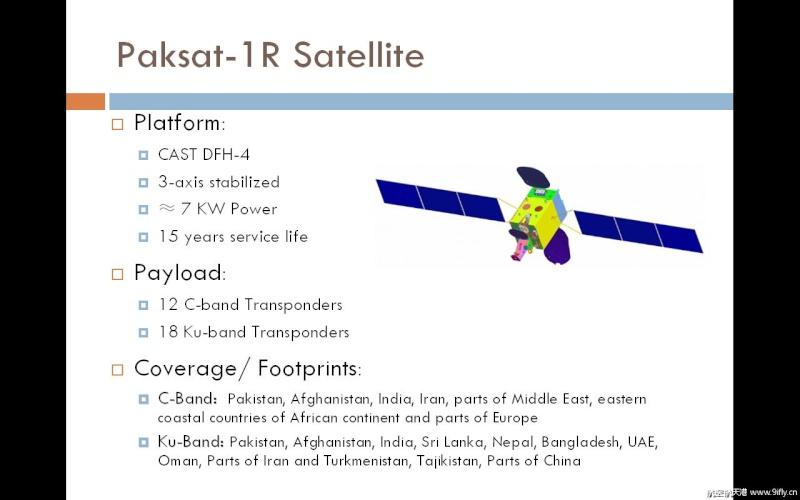 [Chine] Lancement de PakSat-1R par CZ-3B à XSLC, le 12/08/2011 - [Succès]  10052710