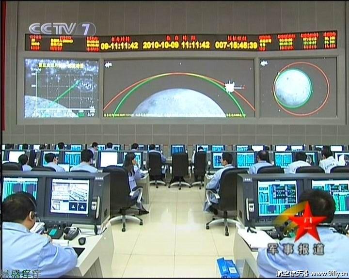 CZ-3C (Chang'e 2) - XSLC - 1.10.2010 - Page 3 10100911