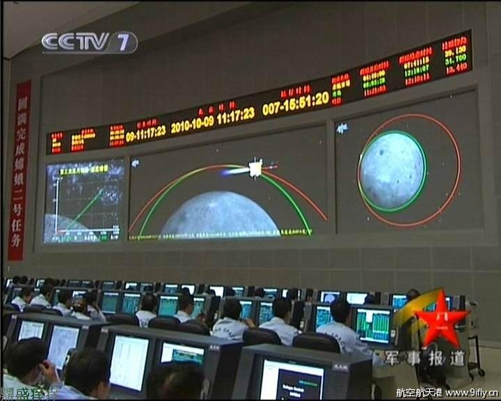 CZ-3C (Chang'e 2) - XSLC - 1.10.2010 - Page 3 10100912