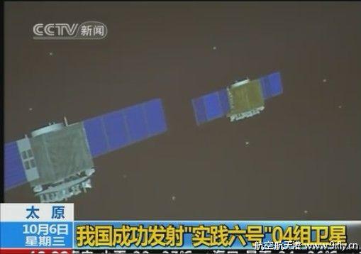 [Chine] lancement de Shi Jian-6 5 ou 6/10/10 110