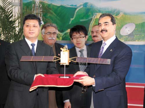 [Chine] Lancement de PakSat-1R par CZ-3B à XSLC, le 12/08/2011 - [Succès]  20025910