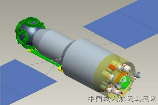 Tiangong - La station spatiale chinoise (CSS) - 2021 20110412
