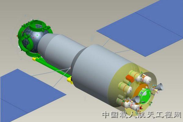 La station spatiale chinoise - 2020 20110412