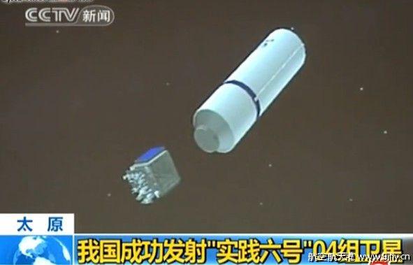 [Chine] lancement de Shi Jian-6 5 ou 6/10/10 210