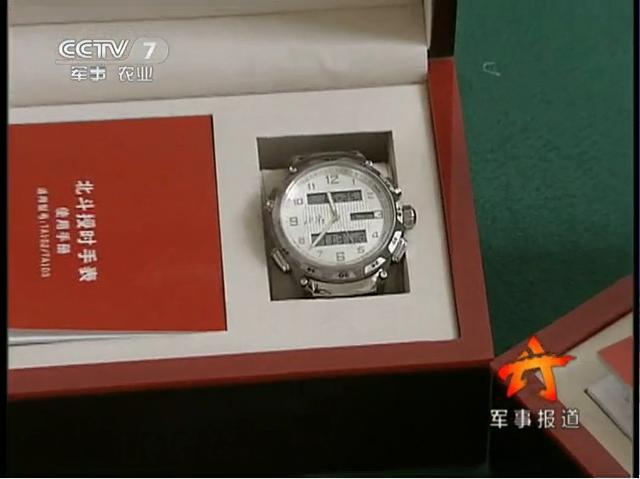 [Chine] Système de navigation Beidou 210