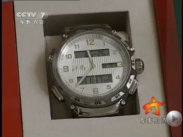 [Chine] Système de navigation Beidou 410