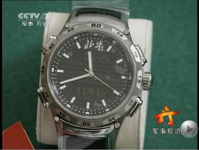 [Chine] Système de navigation Beidou 510