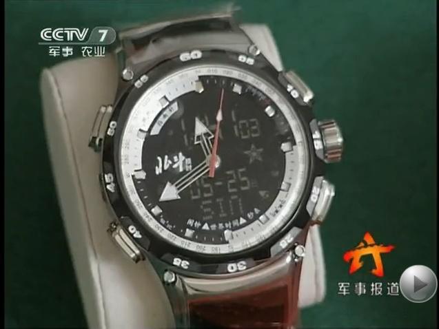 [Chine] Système de navigation Beidou 610