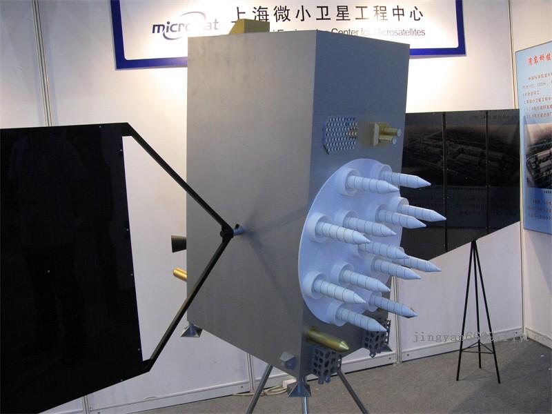 [Chine] Système de navigation Beidou Milit571