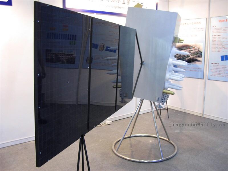 [Chine] Système de navigation Beidou Milit572
