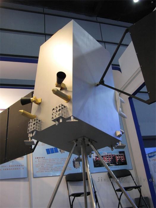 [Chine] Système de navigation Beidou Milit573