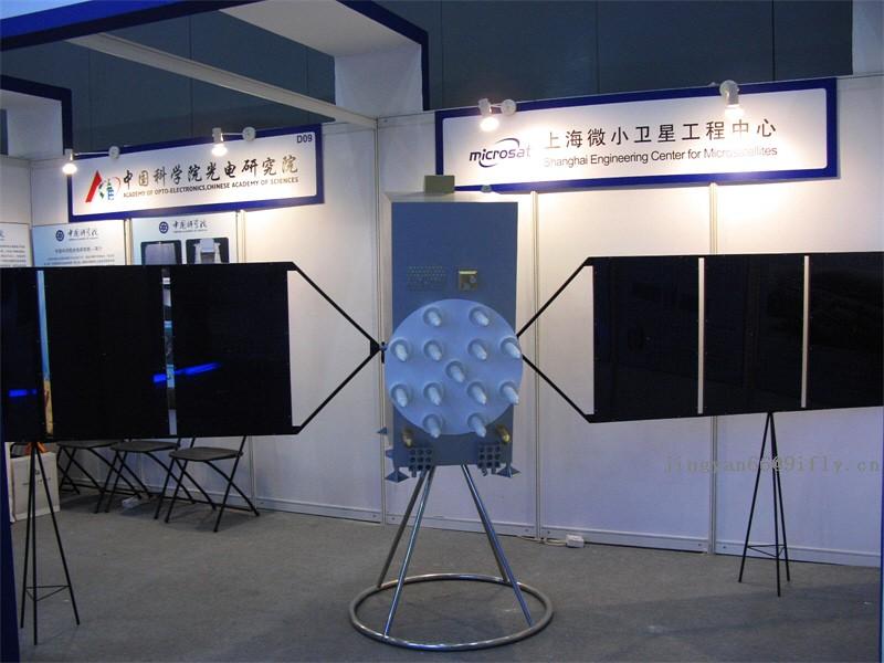 [Chine] Système de navigation Beidou Milit574