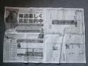 Feedback des pièces commandées au japon - Page 4 Img_0714